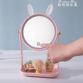 網紅化妝鏡女生家用宿舍桌面臺式led帶燈補光少女梳妝小鏡子 麥琪精品屋