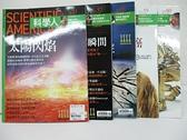 【書寶二手書T4/雜誌期刊_JAC】科學人_51~60期間_共5本合售_太陽閃焰