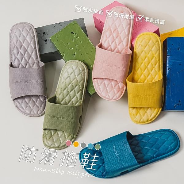 威瑪索 室內拖鞋/居家拖鞋/防滑耐磨-(5色) [一帳號限購二雙]