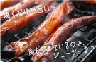 【禧福水產】日式蒲燒柳葉魚/照燒喜多魚/喜相逢S◇$特價269元/300g◇最低價日本料理格團購熱炒