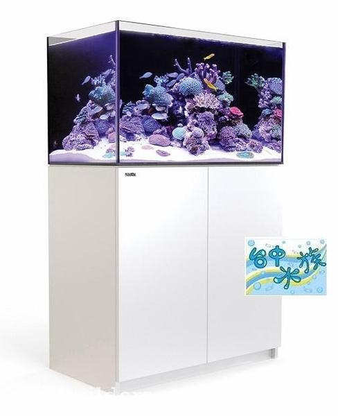 {台中水族}以色列原裝Red Sea - REEFER 250 珊瑚礁岩水族套缸(白) 特價 90*53*50cm 超白玻璃12mm