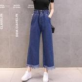 高腰牛仔褲女夏季2020新款韓版流蘇學生九分直筒褲寬鬆顯瘦闊腿褲