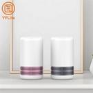 【YFLife圓方】AIR3 Plus 奈米光觸媒負離子 雙效空氣清淨機