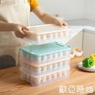 可疊加帶蓋雞蛋收納盒廚房冰箱保鮮盒家用塑料雞蛋架托雞蛋格神器2個 歐亞時尚