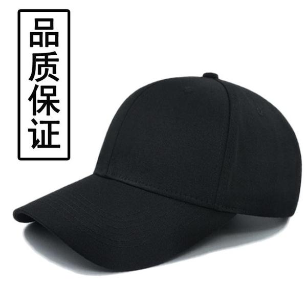 休閒帽 帽子男潮純黑色鴨舌帽韓版百搭男士帽子棒球帽女夏天防曬遮陽帽 布衣潮人
