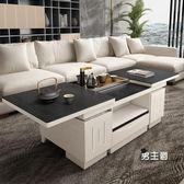 (交換禮物)火燒石功夫茶几簡約現代客廳可升降白色帶茶臺茶具一體多功能茶桌XW