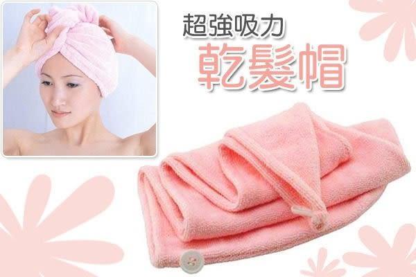 優質乾髮帽/七倍吸水力吸水帽/長短髮適用/吸水頭巾/快乾浴帽【SK584】BO雜貨