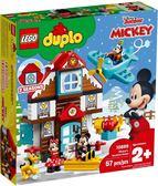 樂高LEGO DUPLO 米奇的假期屋 10889 TOYeGO 玩具e哥