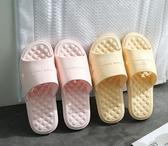 拖鞋家用夏防臭防滑室內洗澡家居家軟底