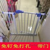 狗門欄寵物隔離欄室內免打孔擋門柵欄伸縮擋板大型犬兒童防護欄桿CY 後街五號