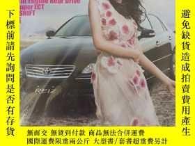 二手書博民逛書店FAME罕見magazine 沸騰的華爾茲Y256671 出版2009