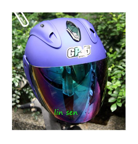GP-5安全帽,612 素色/消光藍