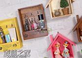 新年鉅惠 復古墻掛木質壁掛鑰匙收納盒玄關門廳壁飾家居墻上置物架墻面裝飾