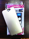 88柑仔店-- GoosperyHTC One A9手機殼A9W保護套HTC Aero閃粉矽膠防撞軟殼套