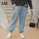 單寧系 寬鬆柔軟 牛仔縮口長褲 後腰鬆緊 好穿不勒 前後有口袋 褲管束口更時尚 T恤 襯衫 超百搭