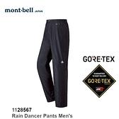 【速捷戶外】日本 mont-bell 1128567 Rain Dancer 男GoreTex透氣防水長褲 (黑),登山雨褲,防水長褲