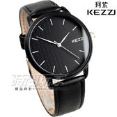 KEZZI珂紫 點點個性簡約時尚腕錶 高質感皮革 黑色 男錶/中性錶/女錶 都適合 KE1391黑大