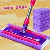 拖把 平板拖把夾毛巾實木地板拖布瓷磚地拖旋轉墩布拖地家用平拖