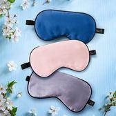 蒸汽眼罩電加熱usb充電寶發熱護眼袋冰袋睡眠 熱敷蒸秋季上新