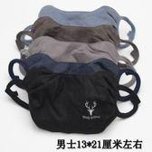 【買一送一】韓版純棉口罩女全棉布保暖時尚透氣【3C玩家】