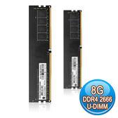 ANACOMDA 巨蟒 DDR4 2666 U-DIMM 8G 桌上型電腦記憶體