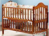 康威嬰兒床拼接大床多功能實木寶寶床bb床新生兒搖籃床送蚊帳