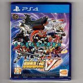 【PS4原版片 可刷卡】☆ 超級機器人大戰V ☆中文版全新品【台中星光電玩】