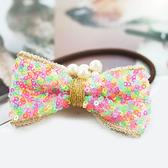 【粉紅堂 髮飾】 小亮片珍珠蝴蝶結髮束 *多彩色*