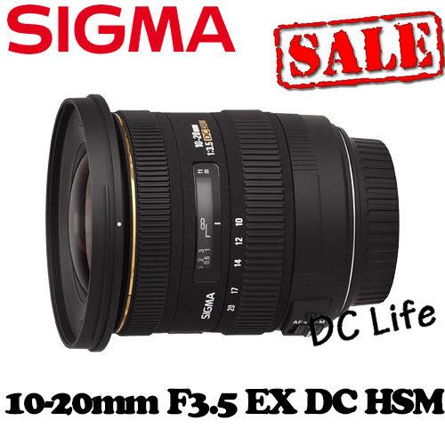 SIGMA 10-20mm F3.5 EX DC HSM (公司貨) 一口刷卡價