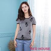 RED HOUSE-蕾赫斯- 鬱金香針織衫(紅色)