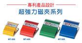 COX 彩色磁鐵夾L MT 500