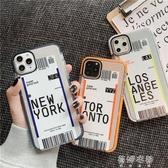 手機殼8x簡約英文字母xr蘋果iphone11Pro全包xs max新款7plus手機殼8p男 蓓娜衣都