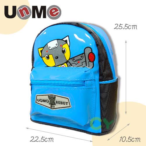 【UnMe機器人】學齡前防走失小背包 藍色 3245A-BU (OS小舖)