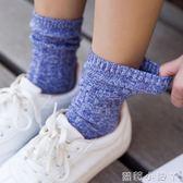 女款襪子3雙裝日系堆堆襪復古森系粗線襪全棉中筒襪  全館免運