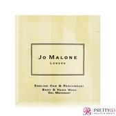 [即期良品]Jo Malone 英國橡樹與紅醋栗潔膚露(7ml)-期效202102【美麗購】