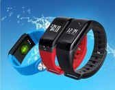 智能手環星萊特R3運動計步測多功能健康手錶彩屏計步器睡眠監測電QM 莉卡嚴選