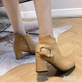 時尚裸靴潮2019新款歐美尖頭粗跟高跟鞋女秋冬百搭皮帶扣短靴 XN7321【彩虹之家】