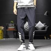 運動褲男秋冬季韓版大碼直筒寬松束腳休閒長褲【英賽德3C數碼館】
