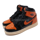 Nike Air Jordan 1 Retro High OG GS Shattered Backboard 3.0 黑 橘 女鞋 大童鞋 【PUMP306】 575441-028