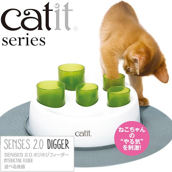 【寵樂子】《日本GEX Catit》貓咪樂活食碗洞洞樂-貓咪用