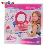 玩具反斗城 DREAM DAZZLERS 小小化妝台