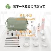 化妝品收納包便攜大容量洗漱袋旅行清潔包【橘社小鎮】