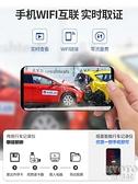新款隱藏式行車記錄儀高清夜視免安裝無線全景YJT 【快速出貨】