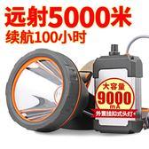 頭燈強光充電疝氣燈頭戴式打獵3000米超亮黃光1000W遠射狩獵野雞【快速出貨】