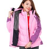 JORDON 雙色 女款 GORE-TEX 防水透氣 + 羽絨兩件式外套