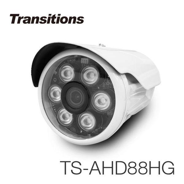 全視線 TS-AHD88HG 室外日夜兩用夜視型 AHD 1080P 6顆紅外線LED攝影機
