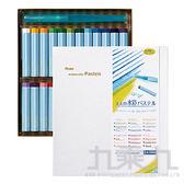 Pentel Vistage水溶性蠟筆24色盒裝(附水筆) GHW1-24
