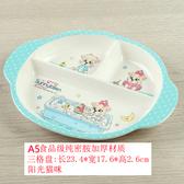 嬰兒套裝餐具密胺塑料寶寶兒童餐盤分格創意卡通餐具安全防摔可愛 居享優品