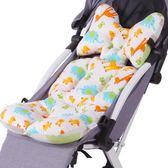 雙十一返場促銷推車墊嬰兒推車墊子棉質加厚全棉秋冬季兒童寶寶餐椅保暖靠墊配件通用型