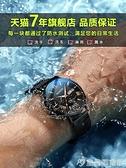 手錶 超薄男士手表男真皮帶款機械防水青少年初中學生高中潮流電子石英 宜品居家